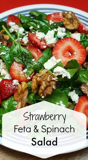 Strawberry, Feta, and Spinach Salad